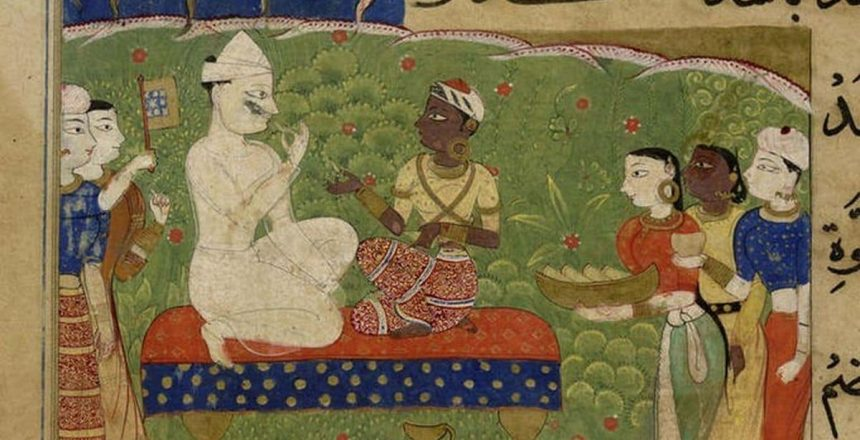 One of over 50 miniatures from The Ni'matnama (Book of Delights), a book of recipes commissioned by Sultan Ghiyas-ud-din Khalji.